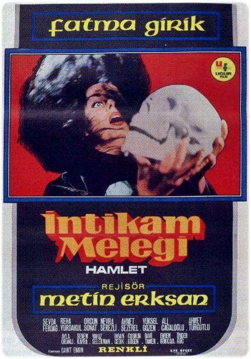 Kadin-Hamlet-poster