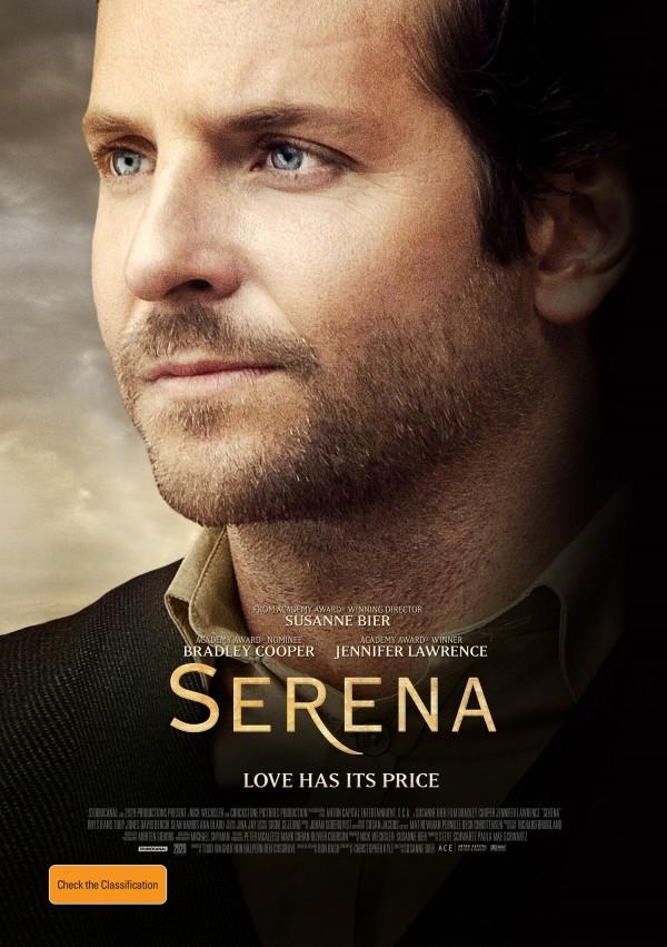 serena-cp1-600x851