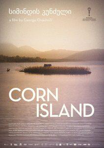 corn-island-159-Afis