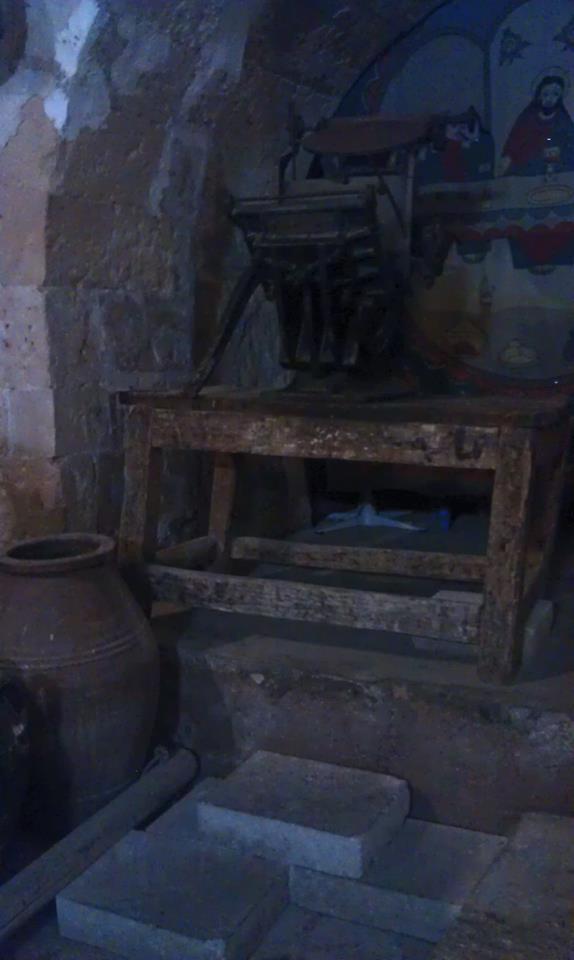 Osmanlı'daki 2. Matbaa