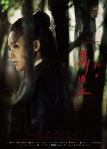the_assassin_poster_8-620x867