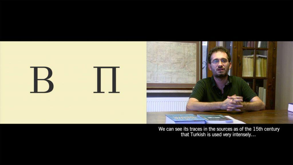 Alfabeler-Alphabets