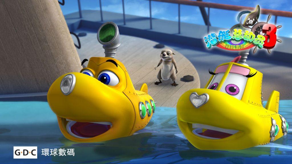 Küçük Mutlu Denizaltı / Happy Little Submarine