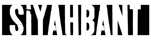 google.com_.tr-siyahbant_logo_final