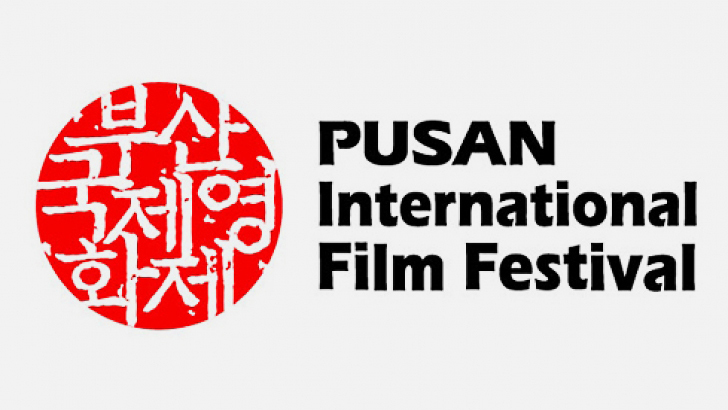 busan-pusan-international-film-festival
