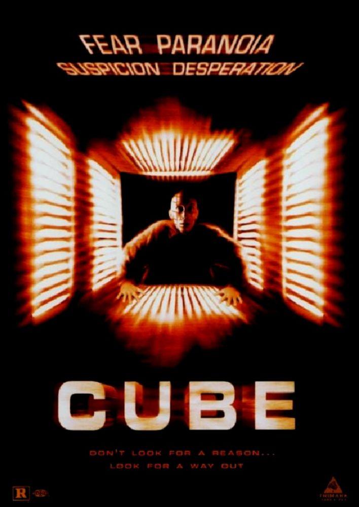 фильм куб первая часть объективное состояние больного