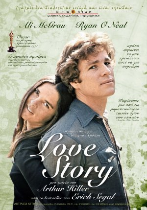 BL / YAOI / GAY/ LGBT - Asian movies and. php  http://jfilmpowwow.blogspot.ro/2009/06/top-ten-japanese-lgbt-films.html  http://www. Love Story add.