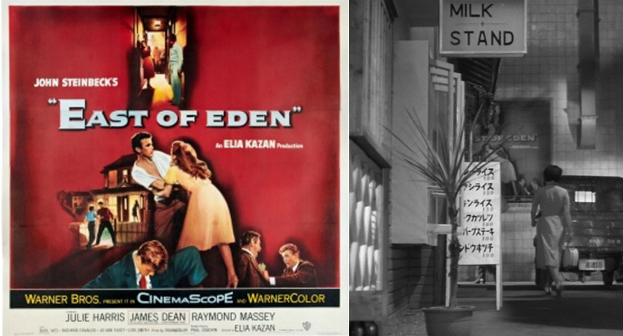 Elia Kazan's East of Eden (1955) in Early Spring (1956)