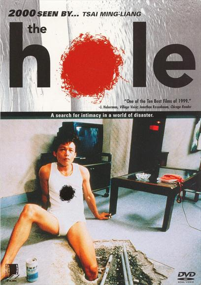 the-hole-movie-poster-1998-1020474111