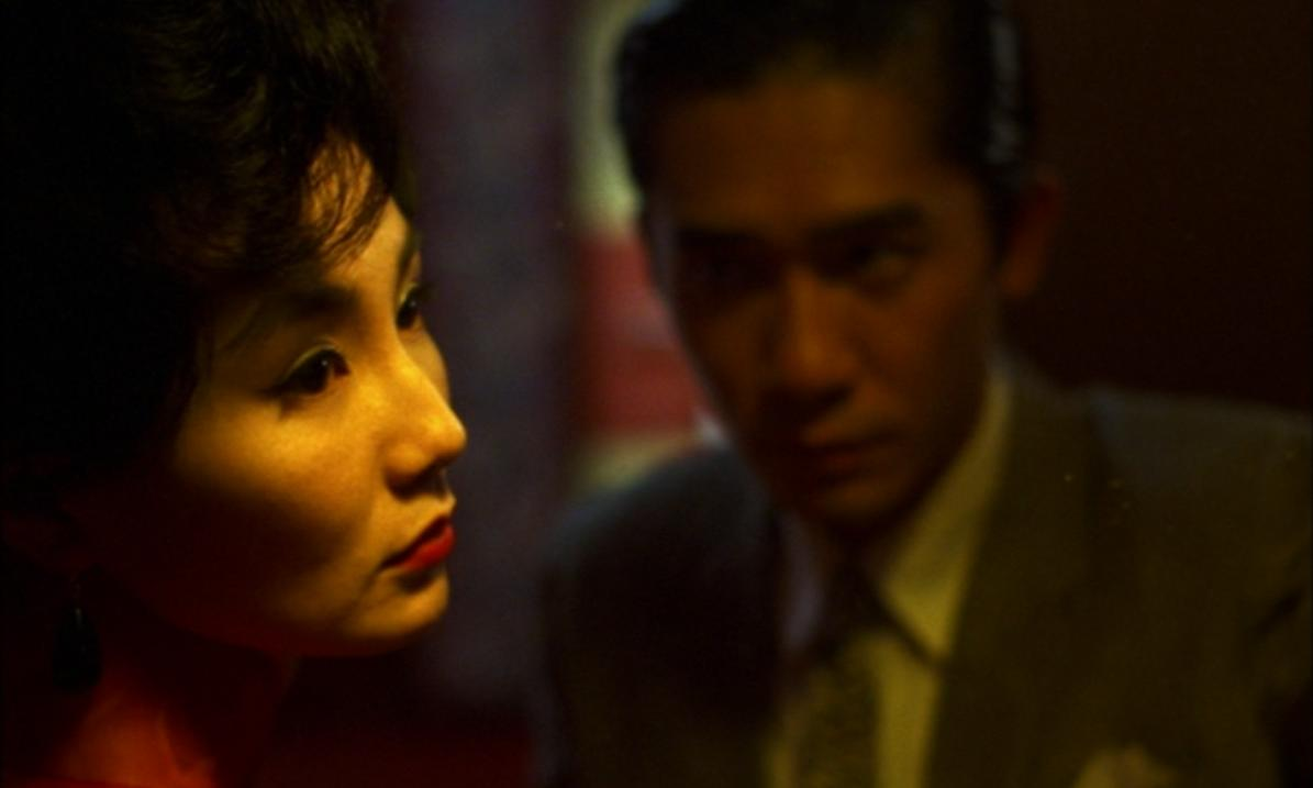 wong kar wais in the mood for love An exchange on wong kar-wai's film in the mood for love 21 may 2001 the following is a letter on the wsws review of the film in the mood for love , followed by a reply by arts editor david walsh.