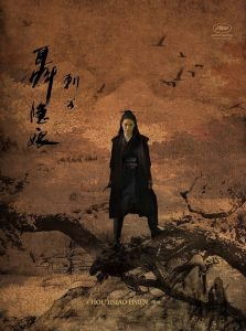 the_assassin_poster_3-620x833