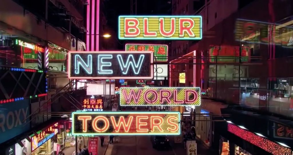 blur-new-world-towers