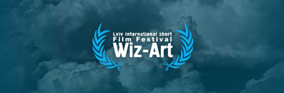 Lviv_Wiz-Art_Orta